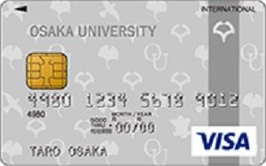 大阪大学カード