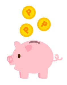 キャッシュレス生活の明確なメリット⑤貯金が増える可能性が高い