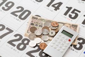 主要クレジットカードの締め日と支払日