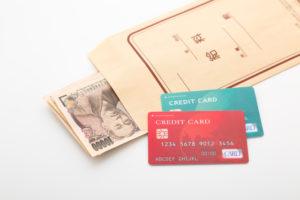 クレジットカードで遅延することなく使おう