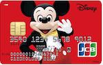 JCB 一般カード ディズニーデザイン