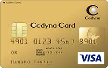 20代でも持てるゴールドカードとして人気の、セディナカードゴールド