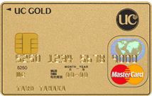 20代でも持てるゴールドカードとして人気の、UCカードヤングゴールド