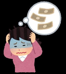 学生が即日でお金を借りるならキャッシングを推奨【カードローンや学生ローンとの比較と注意点も解説】