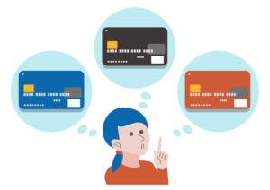 クレジットカードの同時申し込みは注意が必要