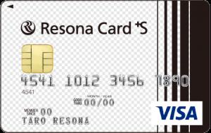 りそなカード《セゾン》スタンダード Visa・MasterCard