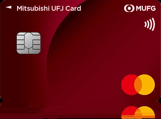 即日発行カードのイニシャルカード