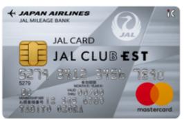 空港ラウンジ利用やマイル入門にオススメのカードは「JALカード」