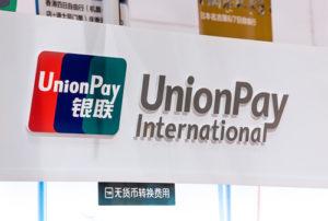 日本でもよく見かける銀聯(UnionPay)の看板