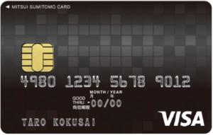 クレジットカードの新登場ニュース:三井住友デビュープラスカードに新デザインが登場