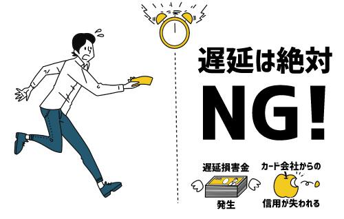 はじめてのクレジットカード、トラブル・使いすぎを防ぐ10個の安心ルール。【学生さん・親御さんにオススメ!】