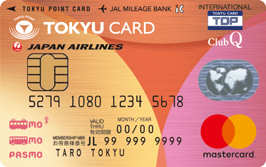 東急線で定期を使って通学する学生にオススメ!東急カード(TOKYU CARD)はPASMO一体型の ClubQ JMB PASMOが超便利~♪