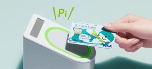 高校生の支払い手段であるデビットカード