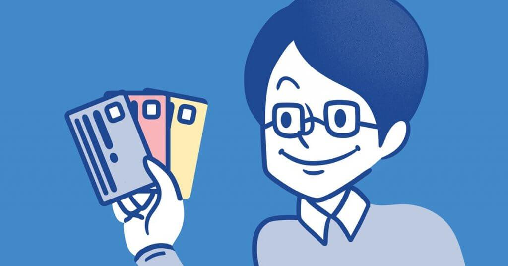 学生にオススメなクレジットカード