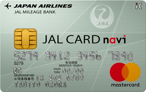 JALカードnavi_券面画像