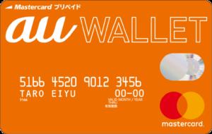 au WALLETカードの基本スペック