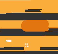 銀行口座やクレジットカードの情報など、記録したい情報を自動で紐づけできるタイプもあり、収支情報も自動更新できます。マネーフォワードは金融機関の対応数No.1!複数の口座残高を一括管理できます
