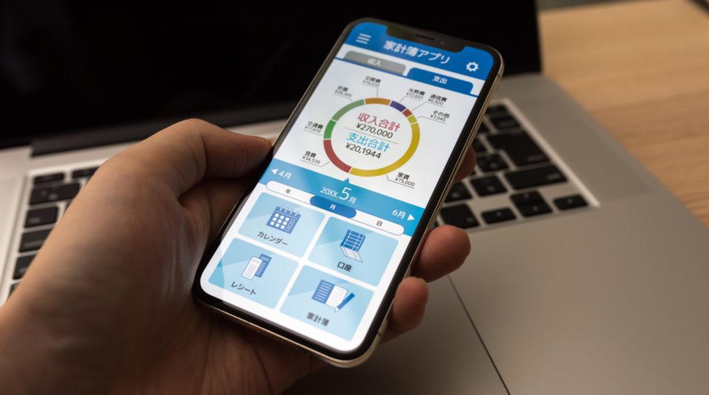 クレジットカード管理アプリ・おすすめのお金管理(家計簿)アプリもご紹介!
