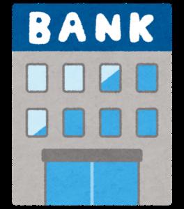 地方銀行発行のクレジットカードを見よう