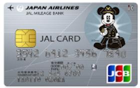 JALカードディズニーデザイン