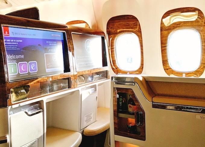 エミレーツ航空のビジネスクラス