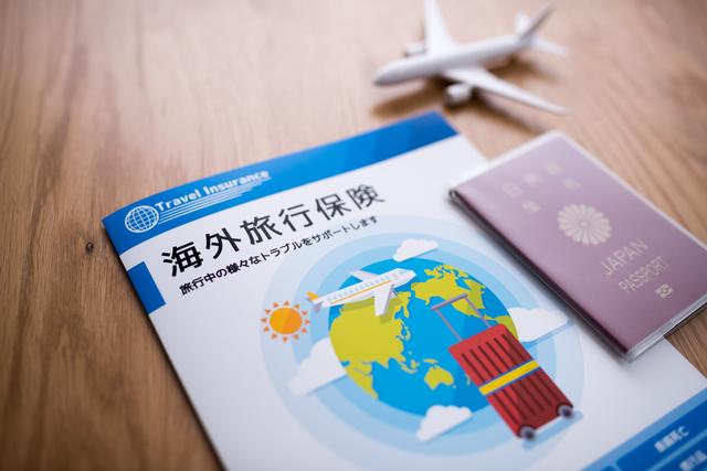 超重要★海外旅行保険として使える