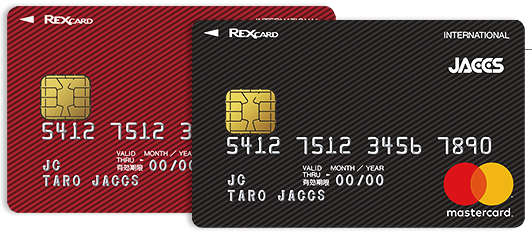 REXカードは年会費無料・還元率1.25%以上・国内外旅行保険がついたバランスの良さ。学生にもおすすめ!徹底解説します。