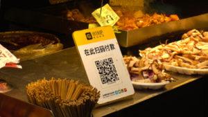 中国にある店舗のQRコード決済例①
