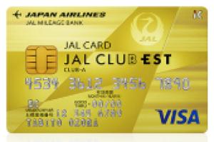 JAL CLUB-Aカード(CLUB EST)