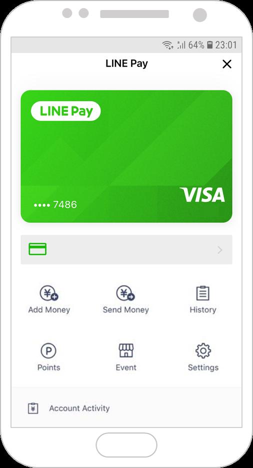 LINE Payデジタル決済対応カード