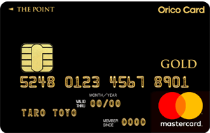 Orico Card THE POINT PREMIUM GOLDはデザインがかっこいい!