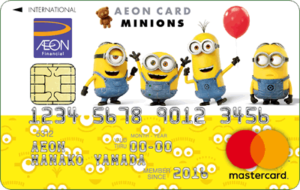 イオンカードのミニオンズ(ミニオンカード)はUSJで10%オフ!?日常生活でもお得&便利なおすすめカード!キングボブも新登場!