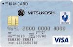 三越 M CARD
