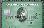 即日発行カードのアメリカンエキスプレスカード