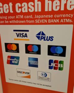 日本国内でも、英語で案内しているATMがあったりします