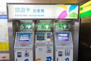 台湾ならではのキャッシュレス手段悠遊卡(Easy Card)