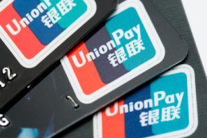 銀聯カード Union Pay ロゴ