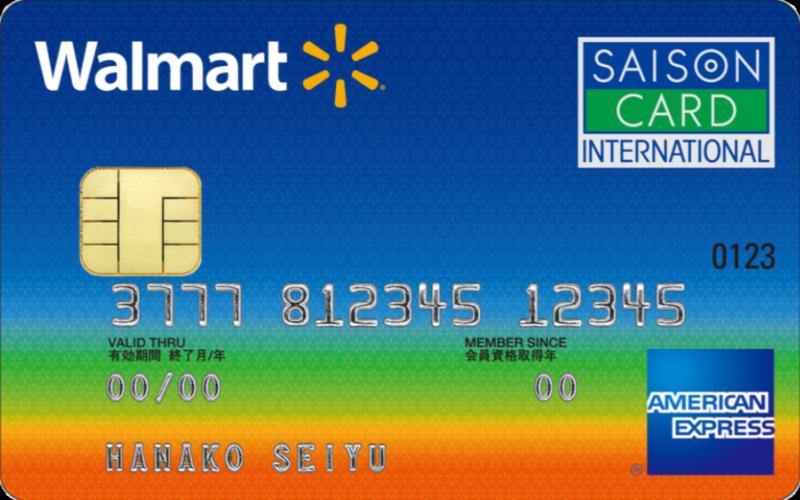 ウォールマートカード