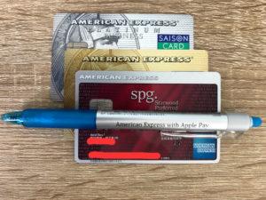 筆者がもっているクレジットカード