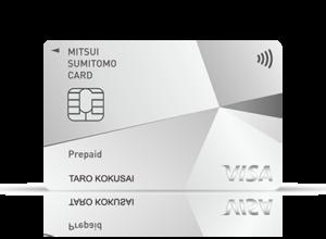 Visaプリペ(三井住友カード)