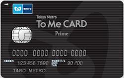 Tokyo Metro To Me CARD prime
