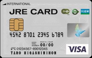 Suica一体型クレジットカードはJRE CARD(JREカード)がオススメ!定期券・ポイントを1枚に集約できて、アトレなどJRE優待店では3.5%還元に。オートチャージや定期券購入でも1.5%還元!