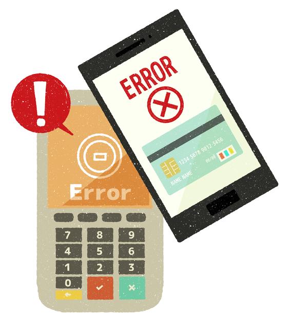 クレジットカードには限度額と利用限度額がある