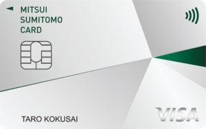 三井住友カード RevoStyle VISA