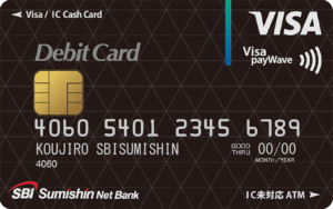 ミライノ デビット(Visa)