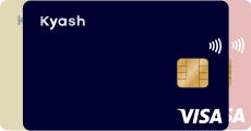 Kyash Card(券面画像)