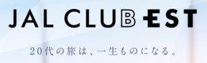 CLUB-EST