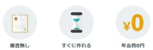 ultra pay カード