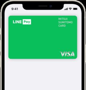 Visa LINE Payクレジットカード(CL)